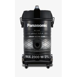 Máy hút bụi công nghiệp Panasonic MC-YL637SN49-2300W